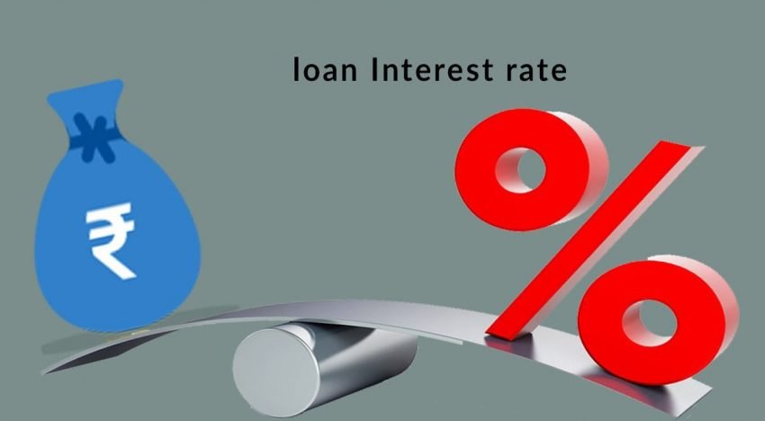 Getting The Lowest Loan Interest Rate